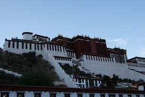 广元跟团到西藏拉萨、林芝、日喀则单卧单飞纯玩全景10日游