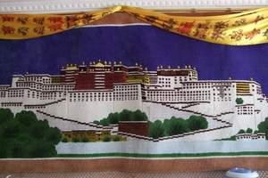 西藏旅游  上海、拉萨、林芝、羊湖、日喀则双卧全景12日游