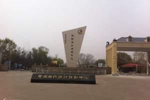 昌黎黄金海岸国际滑沙中心
