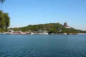 【海口去北京旅游】北京双飞6日游,含故宫天安门长城鸟巢