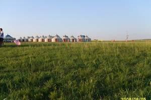 受欢迎呼和浩特周边草原:希拉穆仁草原二日游