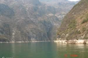 三峡邮轮旅游_三峡红叶全景往返5日游