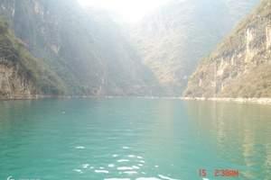 广元重庆长寿古镇长江三峡环湖往返5日游|广元到长江三峡旅游团