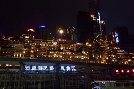 重庆渝之旅官网 重庆南山一棵树 南山夜景游 纯玩团下午出发