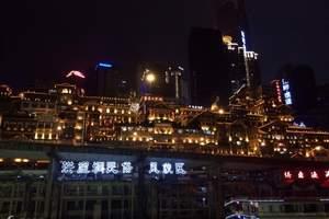 重庆夜景游_南滨路_南山一棵树观景阁