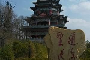【兰州周边旅游】会师楼-野荷谷-柳湖公园-崆峒山两日游