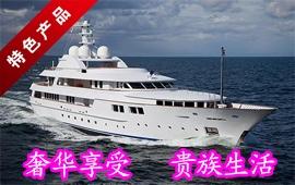 暑假到海南旅游团_暑假海南旅游线路报价_包含游艇体验