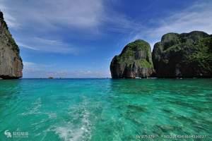 青岛旅行社普吉岛蜜月六日旅游|青岛去普吉甲米岛旅游Y