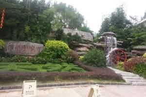 龙门尚天然.花海小镇、鲁冰花童话园、绿道单车、农家乐野炊一天