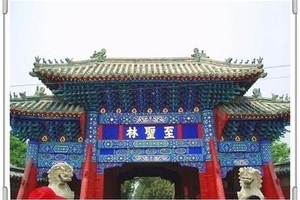 天津到泰山旅游线路_泰山_曲阜三孔火车四日游_往返硬座