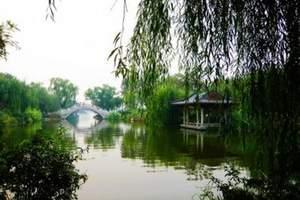 天津到济南旅游线路咨询_济南_大明湖_运河古城汽车二日游
