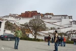 吉林出发到西藏旅游有什么景点 拉萨布达拉宫西藏全景12日游