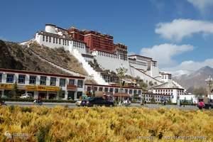 广元到西藏旅游费用|广元去西藏林芝单飞单卧8日游