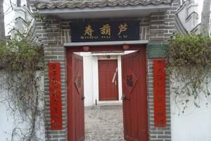 哈尔滨周边游-哈尔滨出发到兴城、锦州世博园、葫芦岛四日游