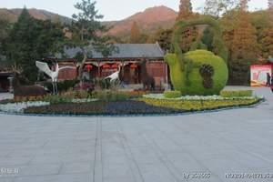 夕阳红广元出发去北京香山长城南北戴河双卧10日品质游