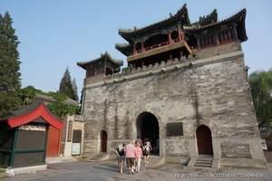 西安至北京旅游介绍 青旅 (清华北大/山海关/长城)双卧六日