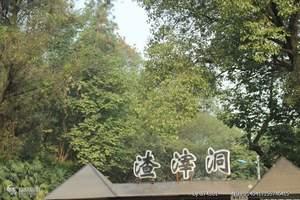 广元到长江三峡和华东15日游|从广元到华东旅游多少费用