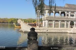 保定出发到北京故宫、长城、颐和园 休闲二日游