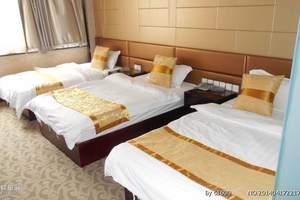 明珠海港大酒店