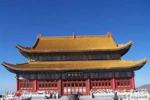 天津到五台山旅游线路_天津到五台山旅游报价_五台山汽车三日游