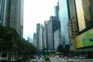 香港酒店预订_香港酒店要多少钱_香港新好景宾馆