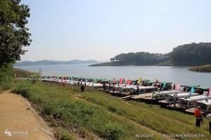 信阳鸡公山南湾湖休闲两日游,郑州到信阳旅游
