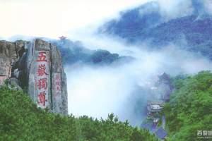 九江出发到福州云顶、平潭岛汽车三日游-九江旅行社去福州云顶线