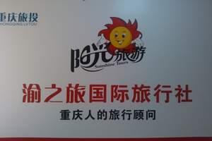 重庆周边漂流_佛影峡_神龙峡_古夜郎一日游_重庆避暑漂流地方