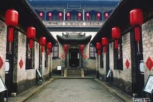 九江出发到山西遥古城、乔家大院、五台山、云冈石窟双卧六日游