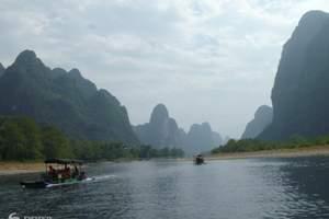 南阳去桂林漓江、北海银滩、海南、南山、分界洲岛双卧12日游