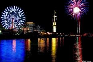 寒假日本旅游多少钱? 青岛去日本本州豪华六日【全景无自费】