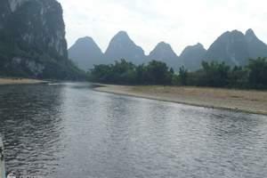 大漓江、银子岩、冠岩、古东、龙脊金坑·大寨瑶族梯田三日游
