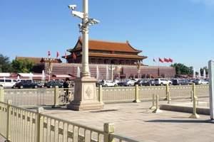 广元夕阳红旅游线路_广元到北京、天津8日游/单飞7日