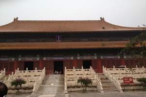昆明出发到北京一地夏令营单飞单卧7晚8天游