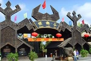 三亚槟榔谷一日游 探索海南民族文化 含往返接送+门票+导游费