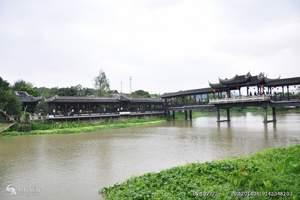 天津到华东五市旅游路线|天津到扬州旅游|华东双水乡双飞六日游