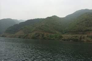 皖南川藏线 合肥到青龙湖  青龙湾储家滩 月亮湾二日游