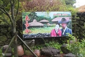 西安到韩国旅游|济州岛五日游半自由行|西安到韩国自由行跟团