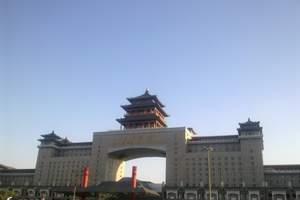 北京夏令营双卧八日游