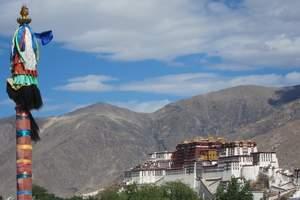 西藏拉萨布达拉宫、大昭寺+林芝+羊卓雍措+纳木措双卧十二日游