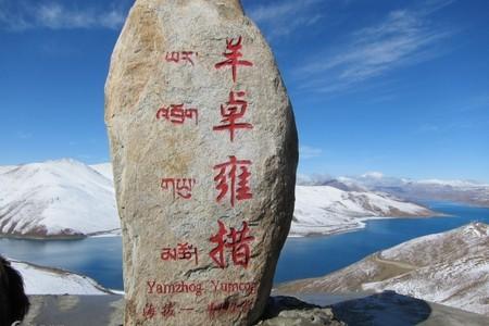 南昌出发到西藏布达拉宫|纳木错|羊卓雍错|雅鲁藏布江十二日游