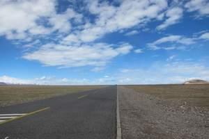 """衡阳到西藏自驾旅游 国道""""318""""稻城亚丁西藏 12天高品"""