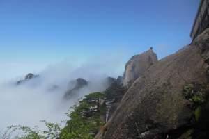 石家庄到黄山、千岛湖、杭州旅游团-石家庄到黄山双飞五日游