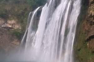 淄博到贵阳、黄果树、天龙屯堡、花溪双飞5日游 淄博到贵州旅游