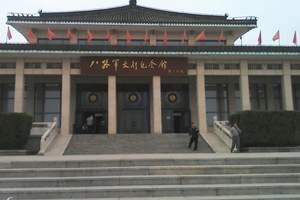 长治到武乡汽车红色一日游 武乡八路军纪念馆 文化园 实景表演