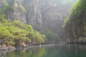 呼和浩特周边旅游/白石山、印象白石山传奇、十瀑峡双汽2日游