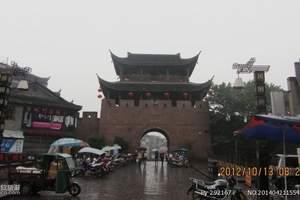 吉林出发到长沙张家界旅游_长沙、张家界、桂林、凤凰古城8日游