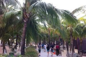 广元春节旅游线路_广元春节到三亚旅游团_广元春节到三亚5日游