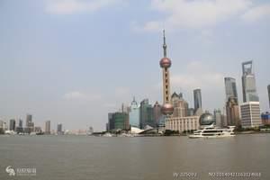 什么时候去华东好 华东五市旅游景点 华东五市十一日游