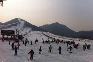 公司冬季去哪里滑雪?平谷渔阳滑雪二日游+京东大溶洞休闲二日游